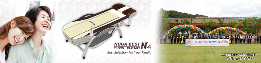 Welcome to Nuga Best India | Thermal Massage Bed N4